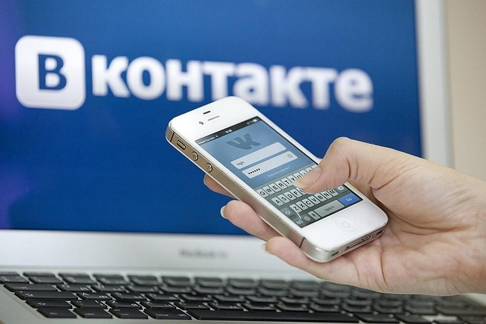Россияне отмечают сбои в работе «ВКонтакте»