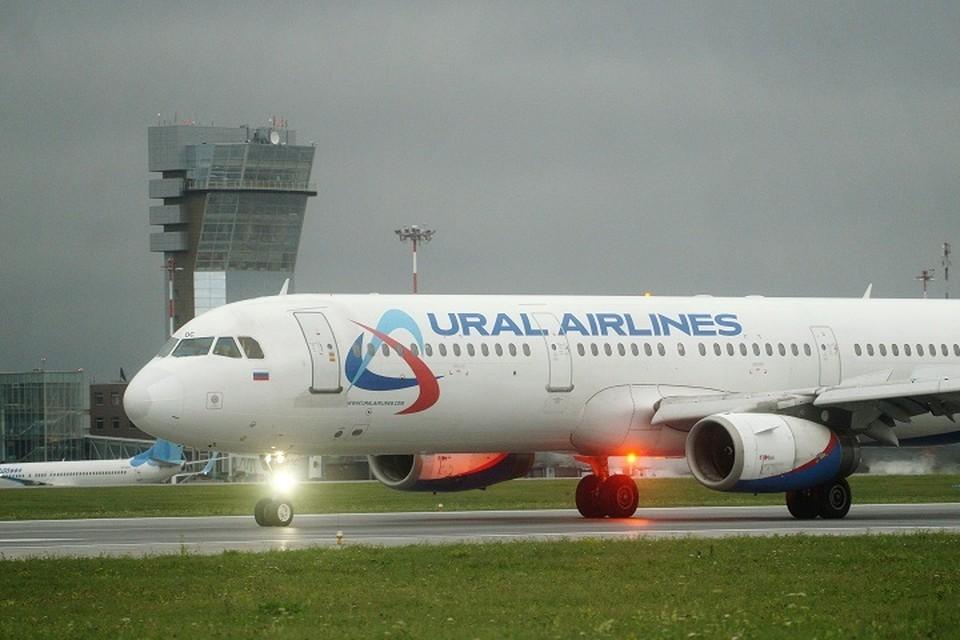 Сейчас самолет проходит дозаправку и отправляется в место назначения