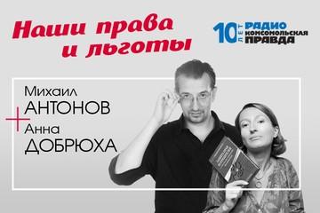 Трудовая реабилитация в России 2019 года - на какую помощь от государства могут рассчитывать пострадавшие от несчастных случаев на производстве