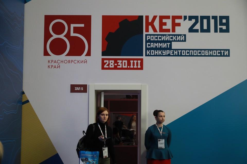 СМИ: правительство России решило отказаться от КЭФ.