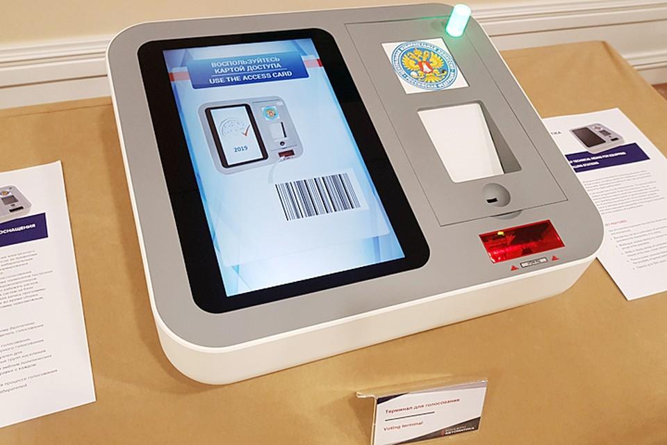Мэру Москвы показали терминалы для цифрового голосования, которые будут применены на 30 избирательных участках