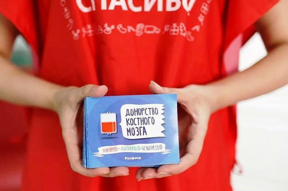 России очень не хватает доноров.