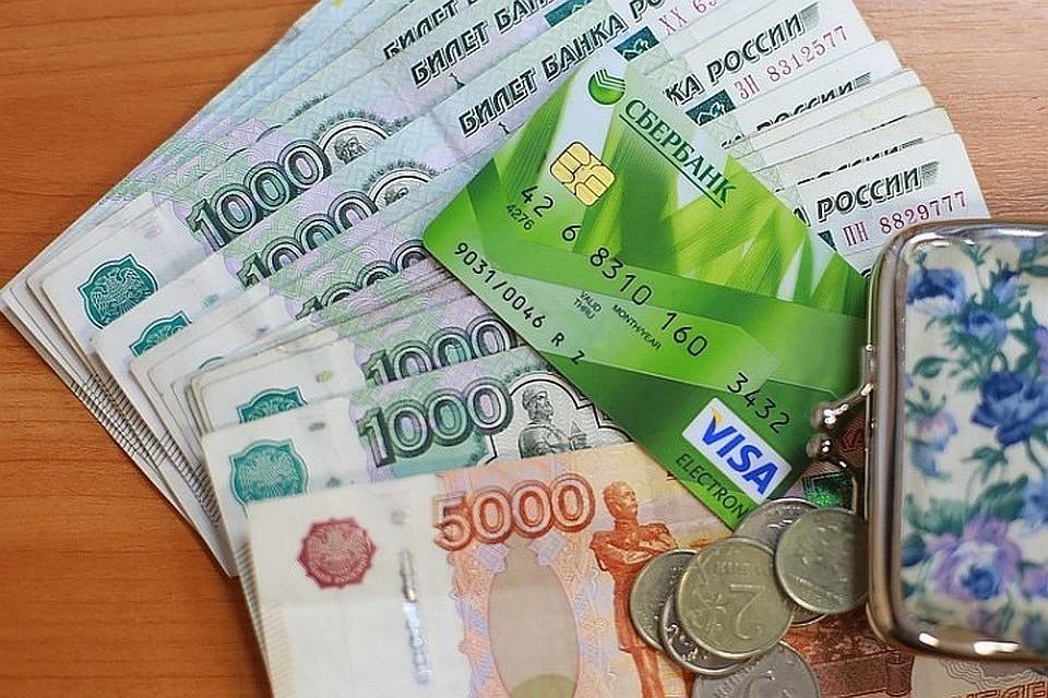 Выдача займов онлайн без процентов