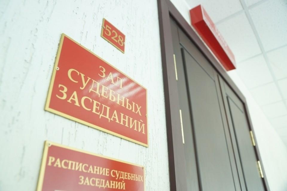 Желание жителя Красноярского края увеличить мышцы оказалось незаконным