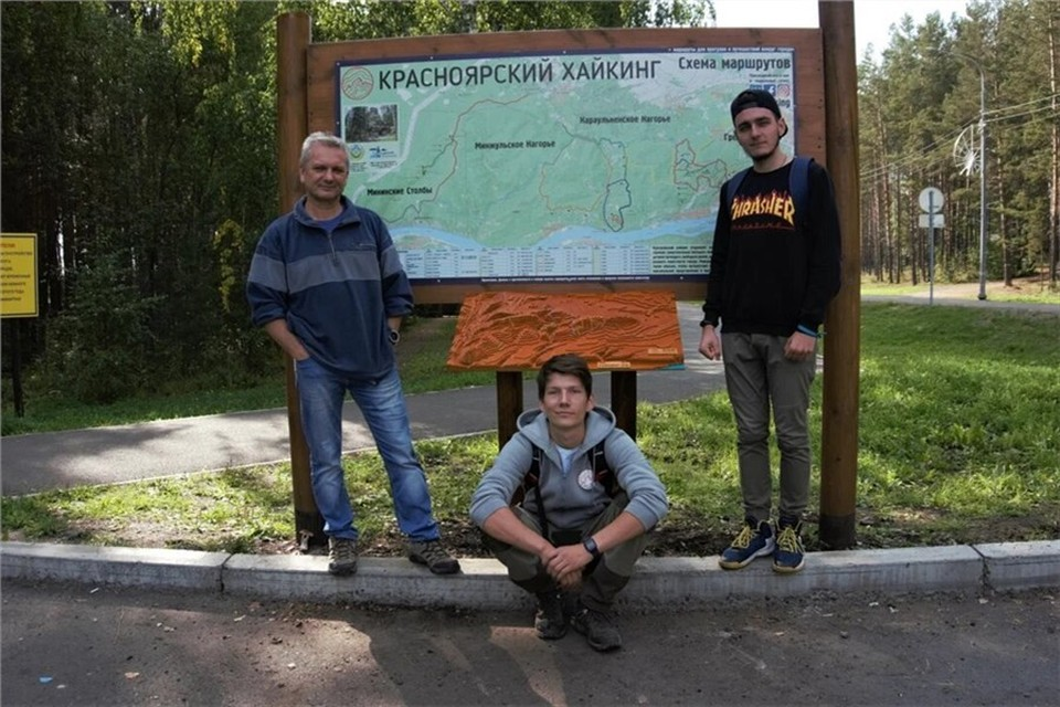 Фото: «Красноярский хайкинг»