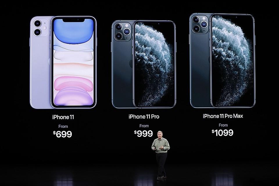 iphone 11 реклама шанс бесплатные объявления спб