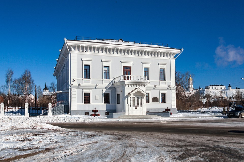 Музей Семьи Императора Николая Второго