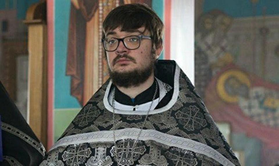 Священник оставил нелицеприятный комментарий в соцсети.