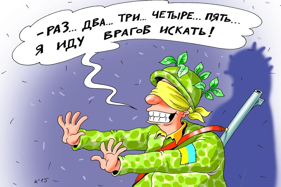 На Украине переживают, что в учебниках до сих пор вспоминают о дружеских отношениях с Россией