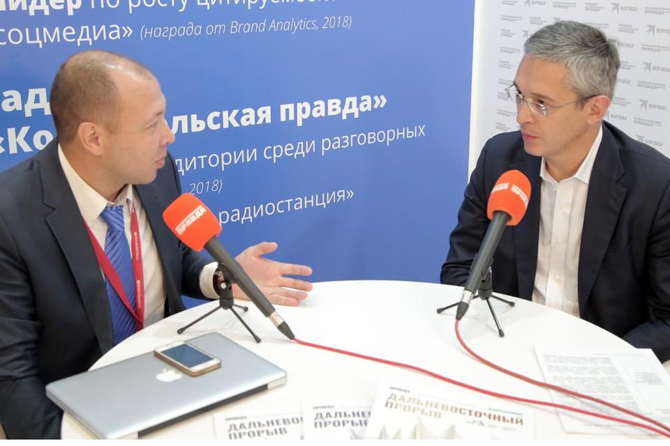 в открытой студии «КП» на Восточном экономическом форуме - Александр Повалко.