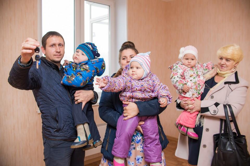 Государственная программа действует для семей, в которых с 1 января 2019 года по 31 декабря 2022 года родился/родится третий или последующие дети