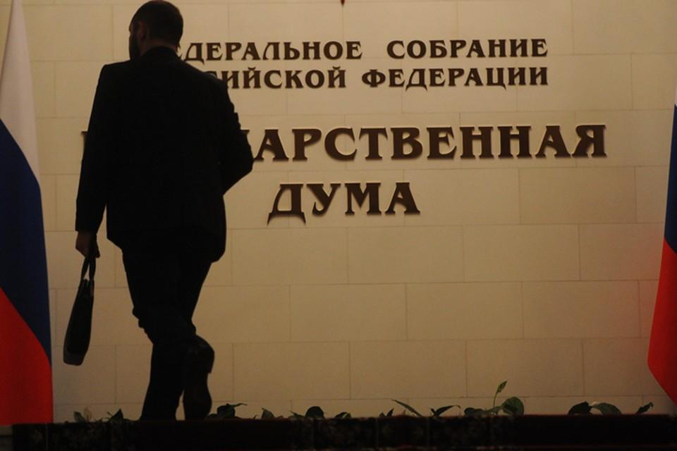 В Госдуме стартовала осенняя сессия. А значит, народные избранники снова будут поражать нас всевозможными фантастическими инициативами и законопроектами
