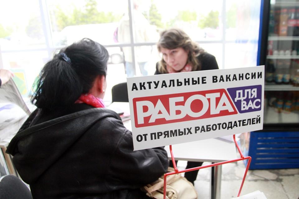 Зарплаты в Москве одни из самых высоких в стране