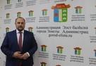 Сити-менеджером столицы Калмыкии назначен экс-лидер ДНР Дмитрий Трапезников
