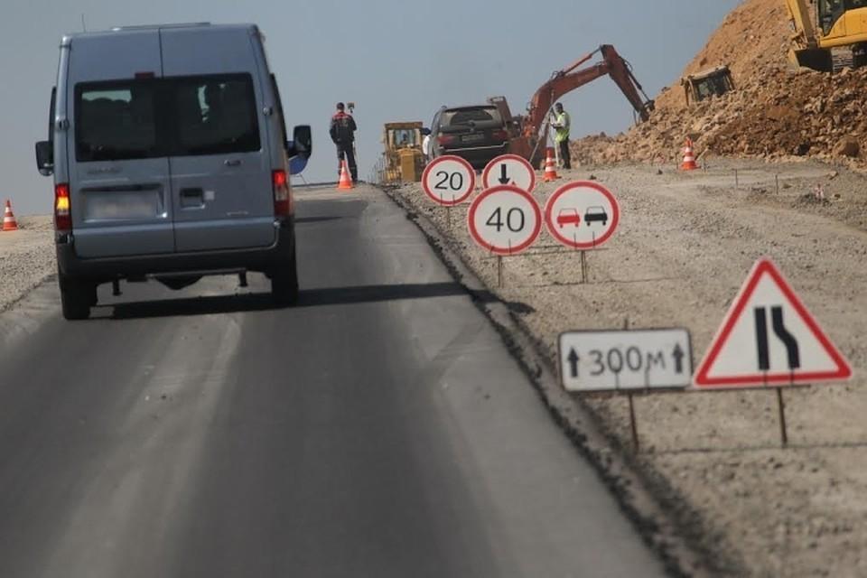 После переподчинения из госбюджета выделят деньги на капремонт этих дорог.