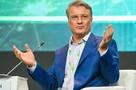 На заседании Общественного совета при Минэнерго России обсудили проект энергетической стратегии на период до 2035 года
