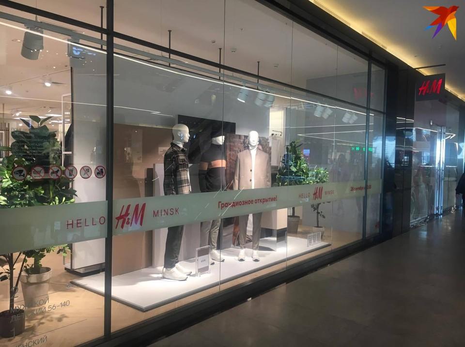 В Минске 28 сентября откроется первый магазин H&M