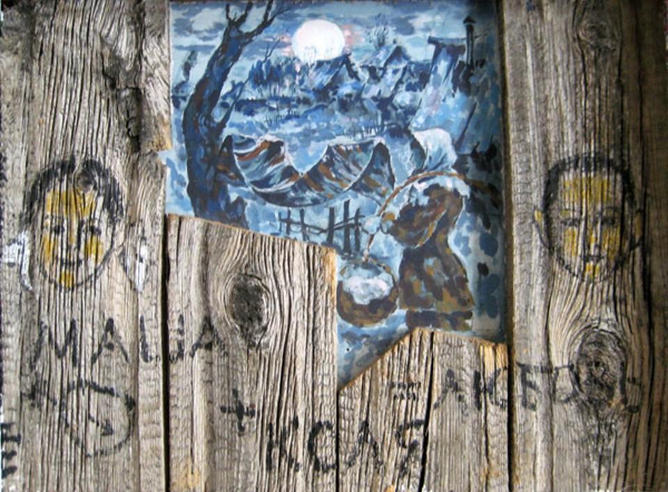 Картина, нарисованная в дырке на заборе