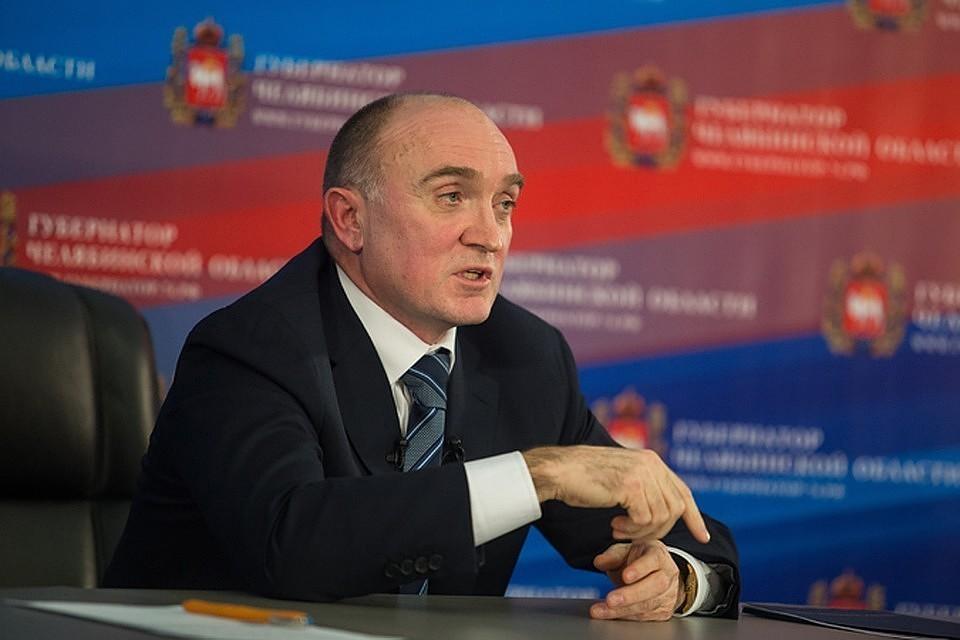 Борис Дубровский на пост губернатора перешел с должности генерального директора ММК.