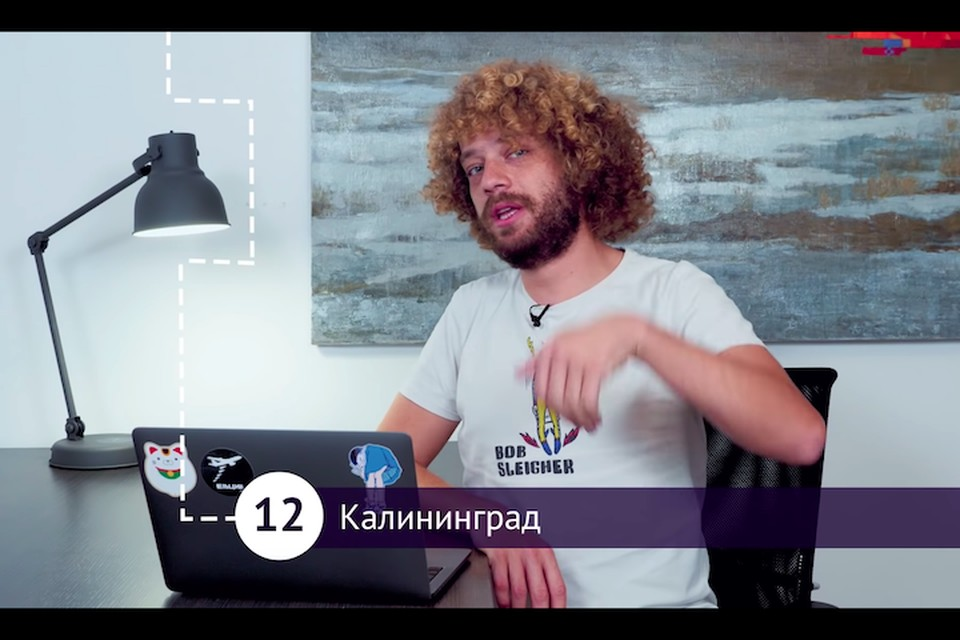 Скриншот видеоролика