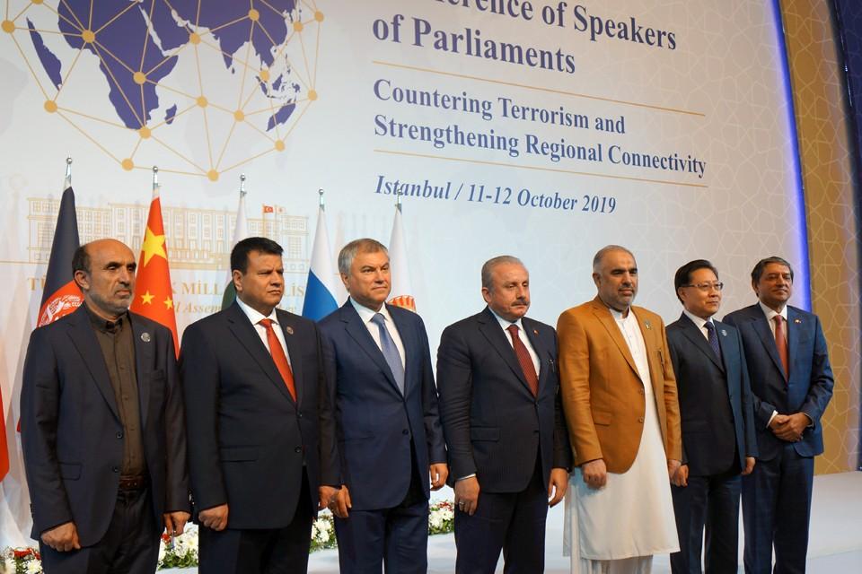 На конференции были парламентские делегации из России, Турции, Пакистана, Афганистана, Китая