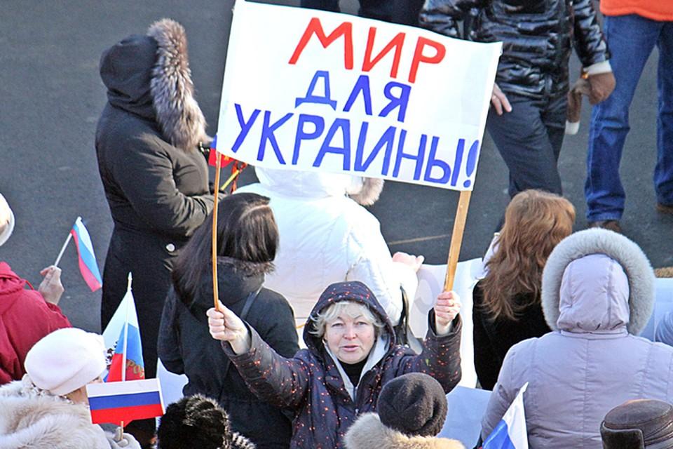 Согласно данным опроса, который провел Левада-центр, сегодня 56% россиян положительно относятся к Украине.