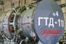 Отечественная «большая» газовая турбина успешно прошла испытания