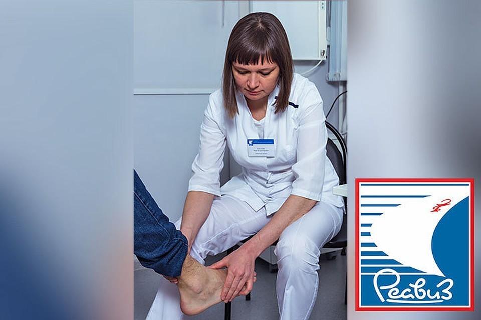 Прием ведут опытные врачи-травматологи-ортопеды и рентгенологическая служба.