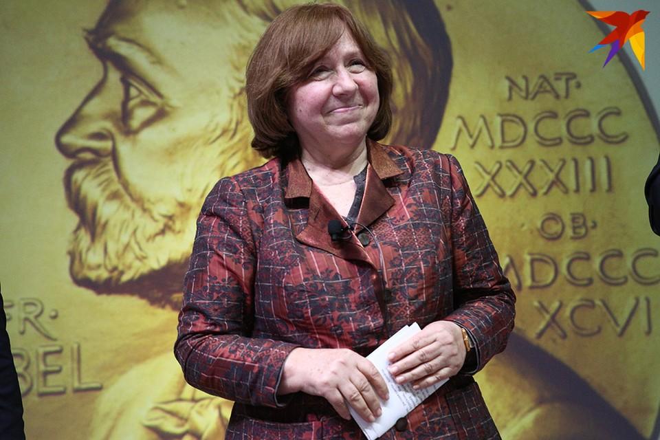 Лауреат Нобелевской премии по литературе Светлана Алексиевич.