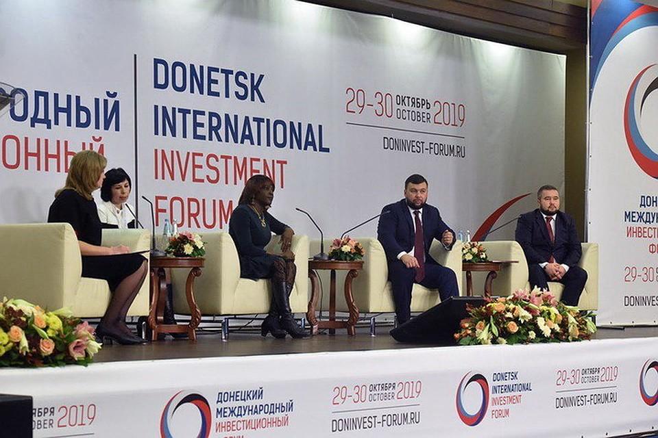 На форуме участники общались с Главой ДНР Денисом Пушилиным. Фото: doninvest-forum.ru