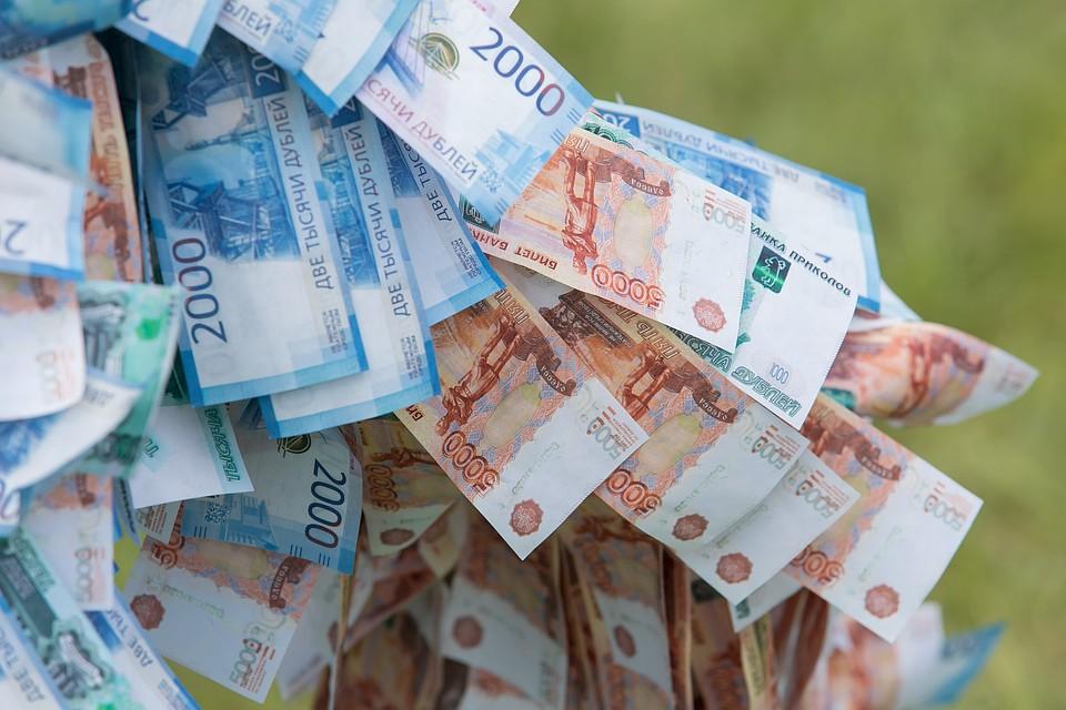 Курс доллара на яндекс деньги