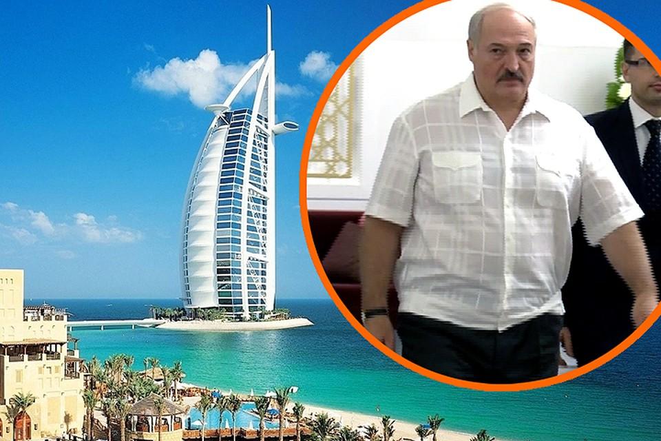 Лукашенко находится в Эмиратах уже 5 дней. Чем он там занимается?