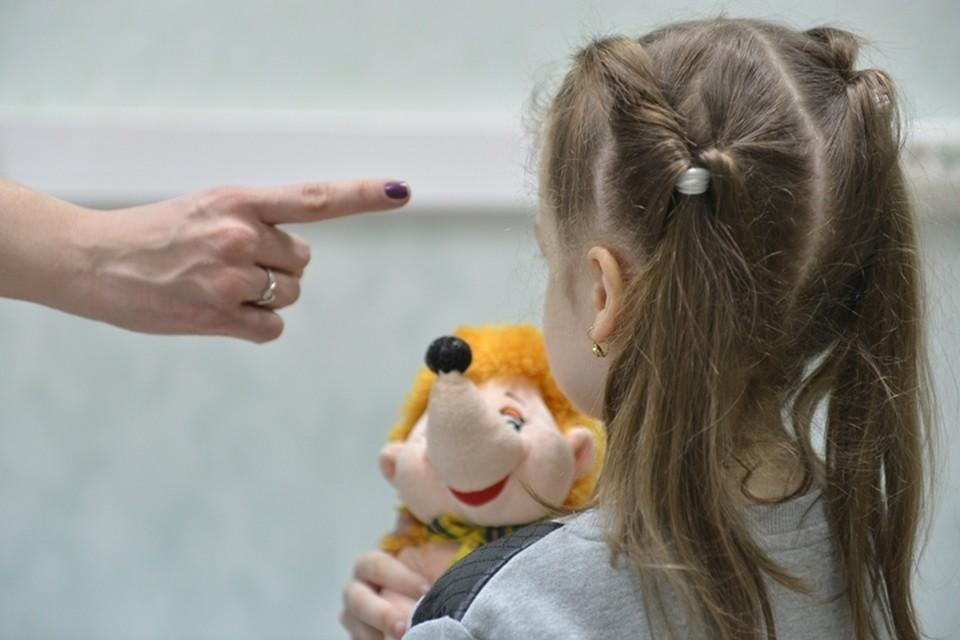 Родители пришли в ужас от того, как педагог разговаривала с детьми.