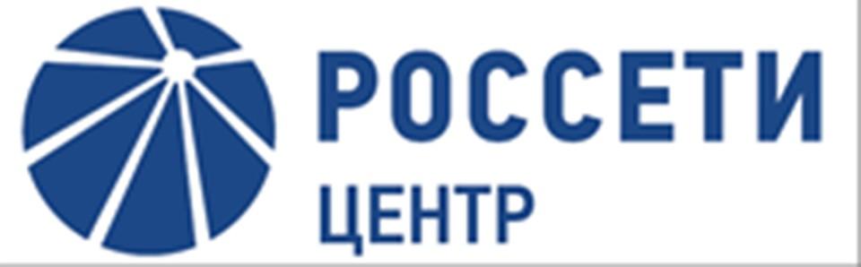 Также в рамках мероприятия состоялось подписание Соглашения компании «Россети Центр» - управляющей организации «Россети Центр и Приволжье» и АО «РОТЭК».