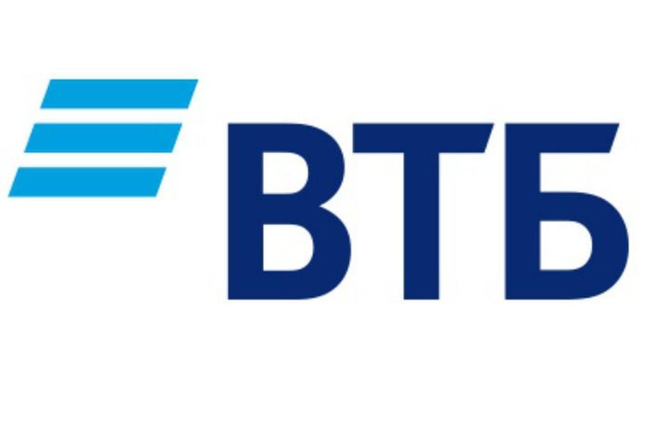 ВТБ сегодня является лидером в России по объемам привлечения средств в паевые инвестиционные фонды