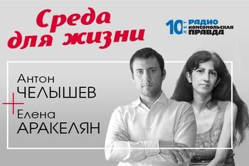Снять квартиру? Легко! В Москве открыто бронирование арендного жилья ДОМ.РФ в ЖК «Символ» и «Парк Легенд»