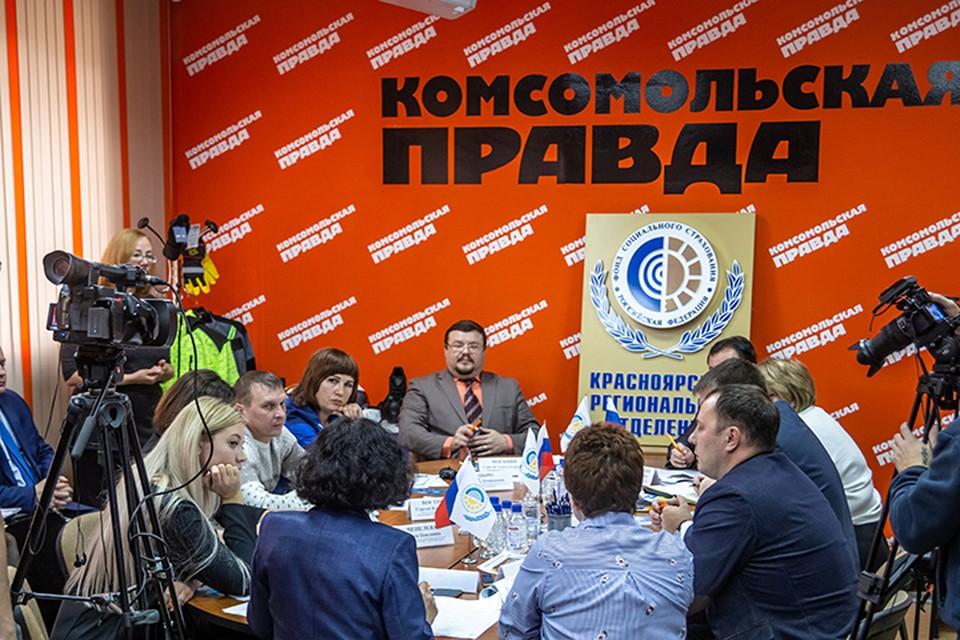 В дискуссии приняли участие: управляющий Красноярского регионального отделения ФСС, руководители и инженеры по охране труда крупных предприятий-страхователей региона