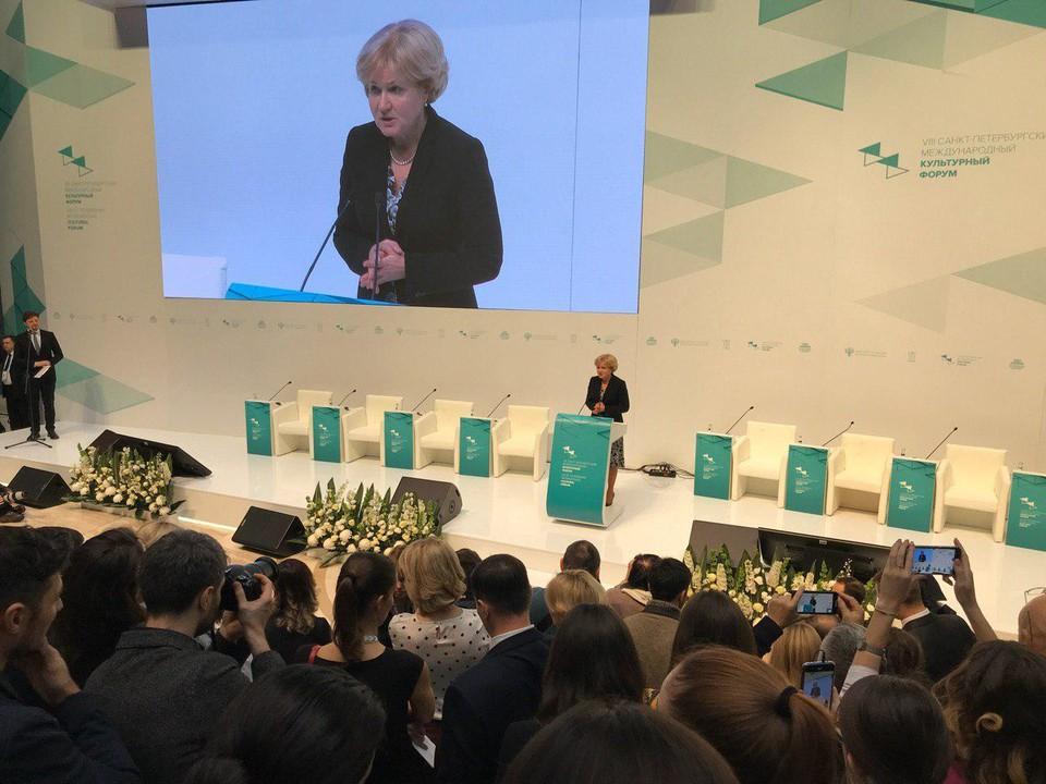 На открытии форума выступила Ольга Голодец.