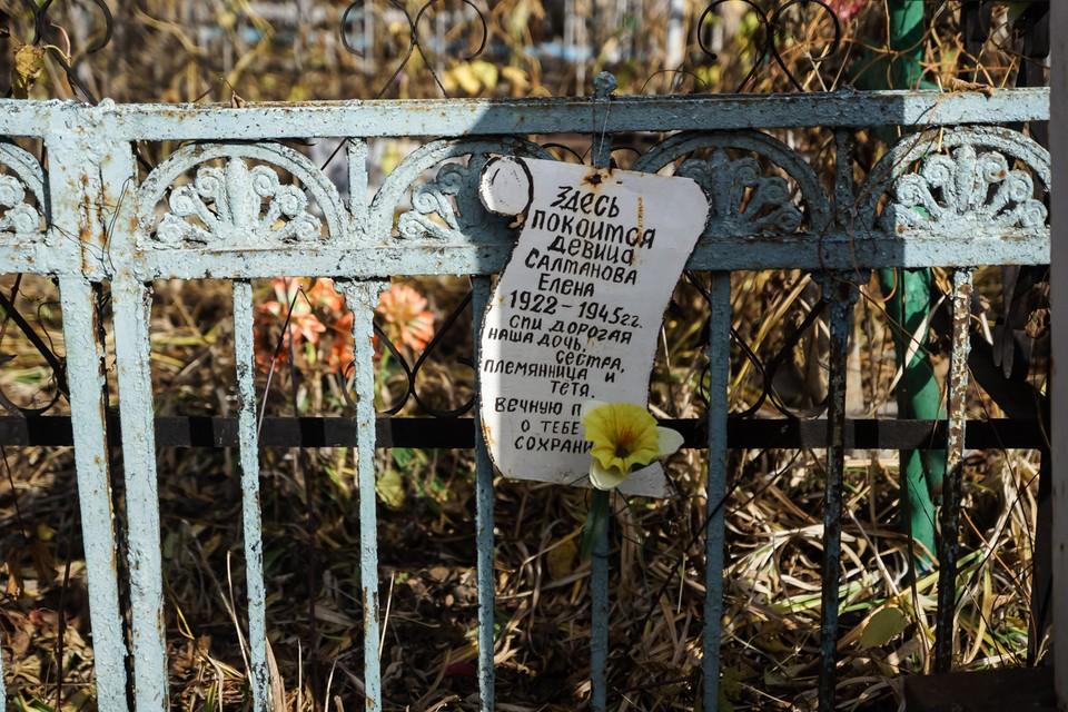 В Самаре по мнению властей пока хватает кладбищей