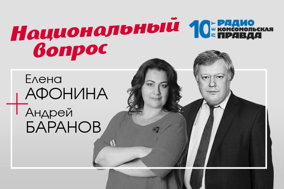 За адаты и исламские ценности. В России активизировались азербайджанские националисты