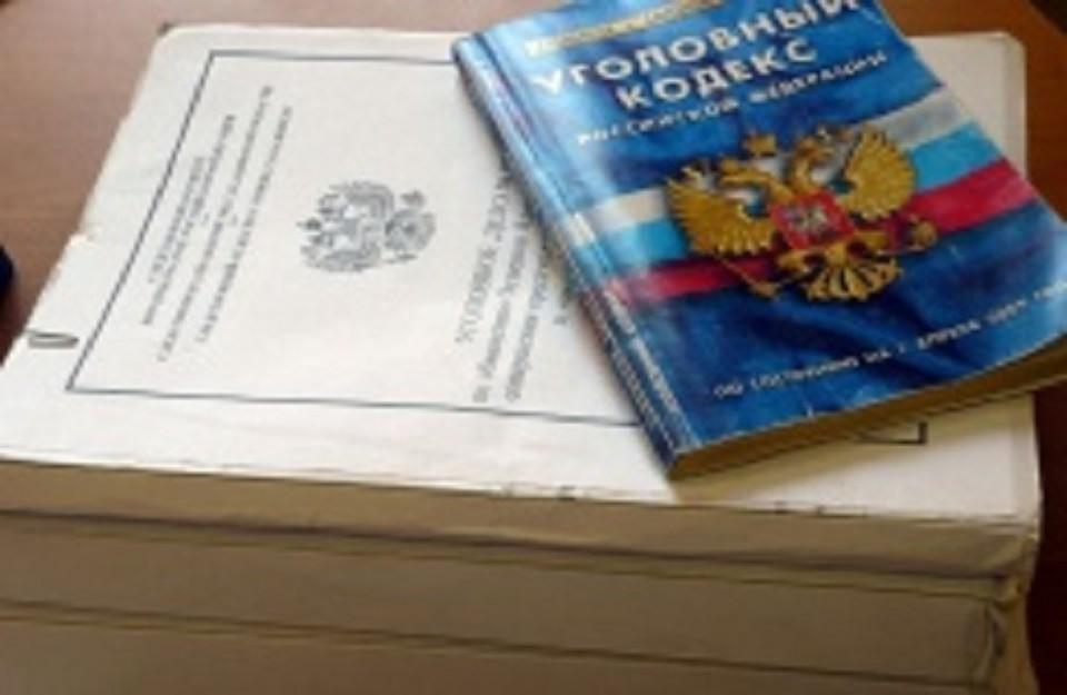 В тюрьму на 20 лет могут отправиться за наркотики двое жителей Сургута. Фото с сайта администрации города Сургут