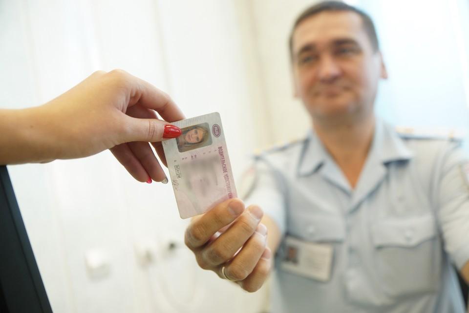 Медкомиссия на права в Челябинске подорожает.