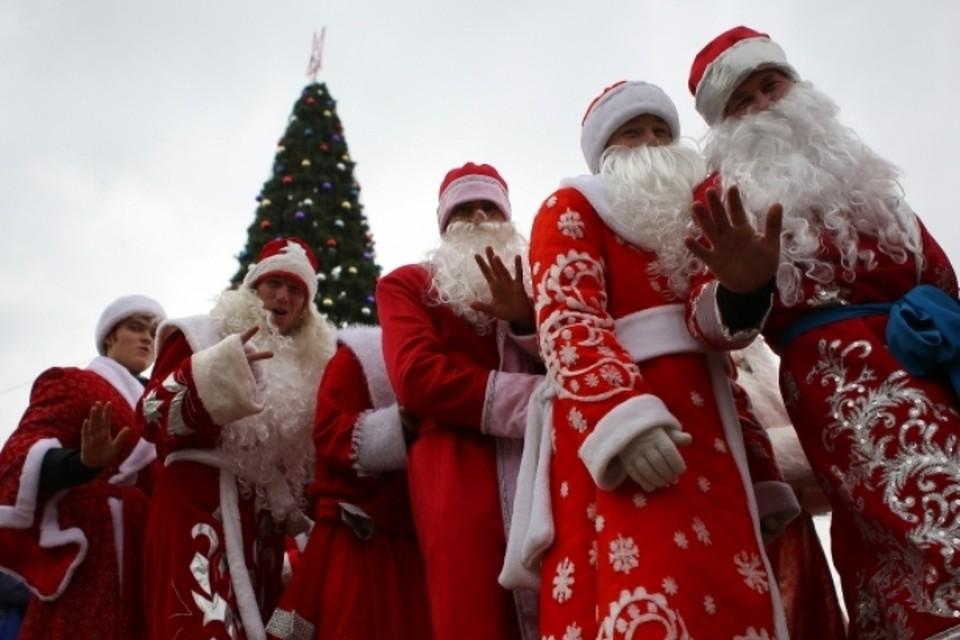 В Кемерове по проспекту Советский пройдет тысяча Дедов Мороза