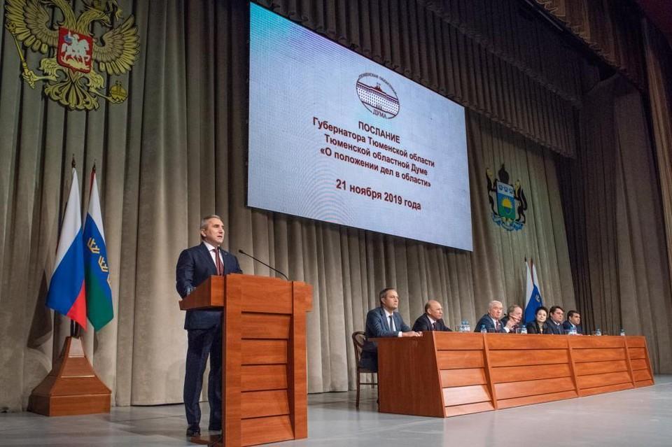 Фото: правительство Тюменской области