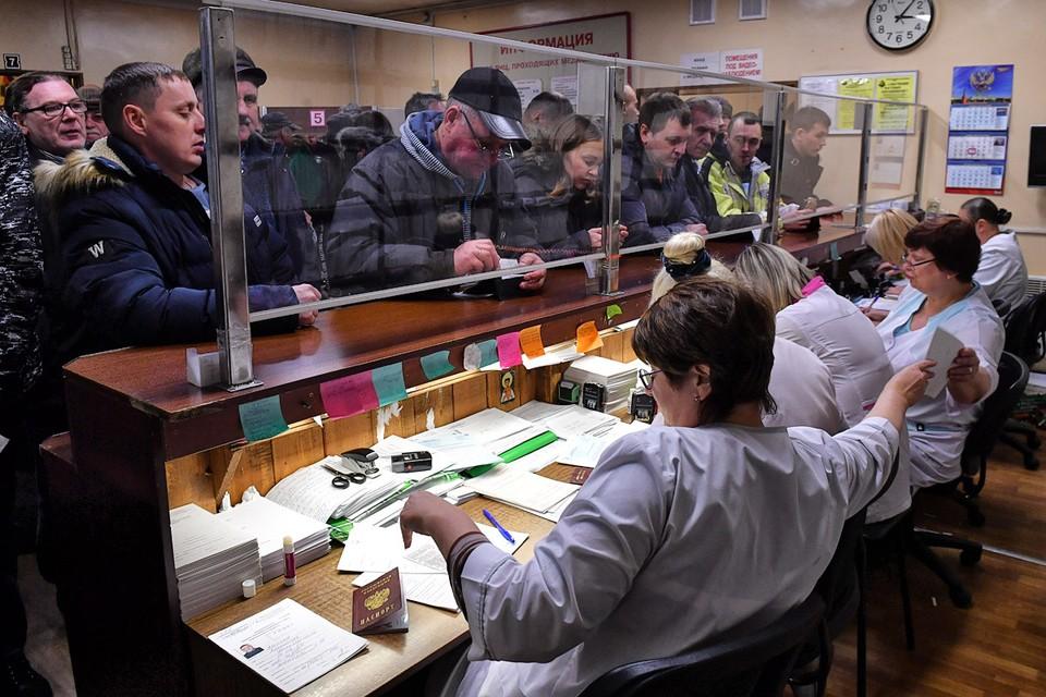 Очередь за справками от нарколога в Москве.