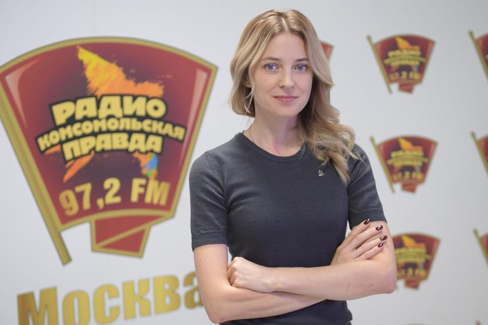 Наталья Поклонская рассказала, какой она на сам деле национальности и почему у нее поменялось отношение к вере.