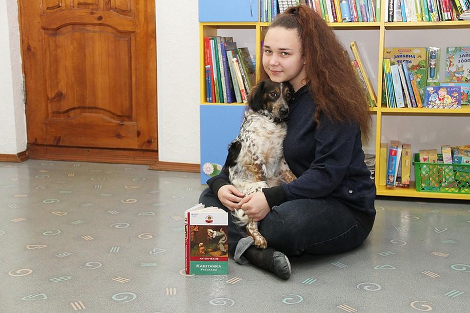 В Нижнем Новгороде появилась первая спаниель-библиотекарь.