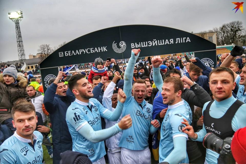 Брестское «Динамо» впервые стало чемпионом Беларуси. Фото: twitter.com/dynamobrest