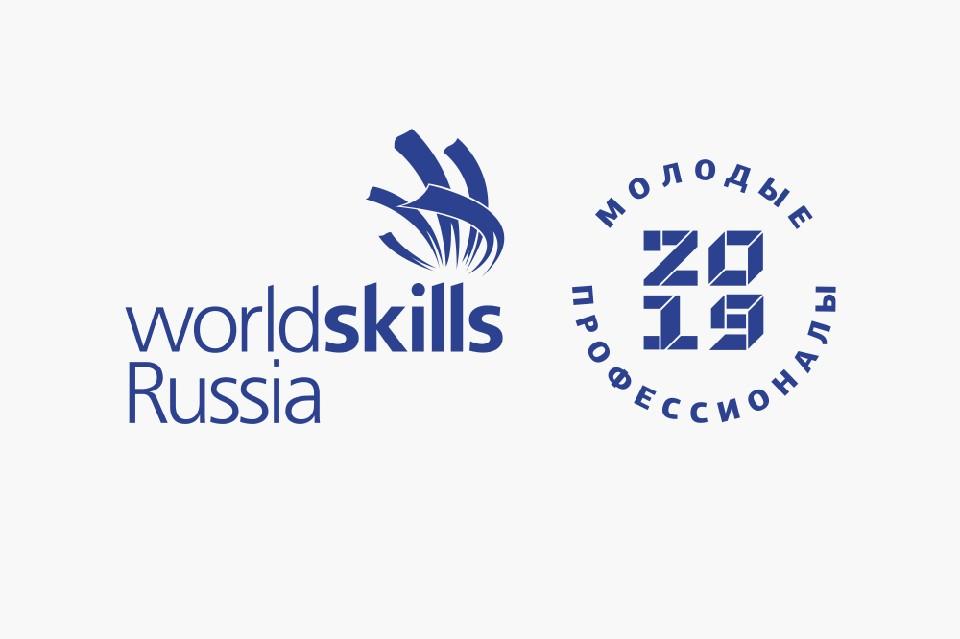 Специалисты центра робототехники станут экспертами на чемпионате World Skills в Тюмени