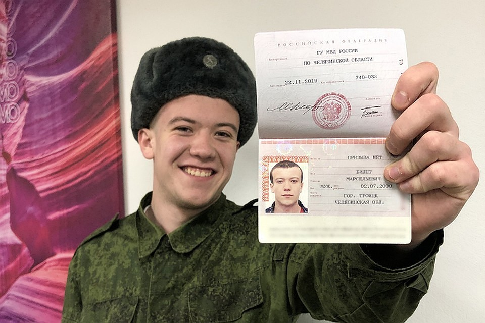Правила пребывания граждан украины на территории рф